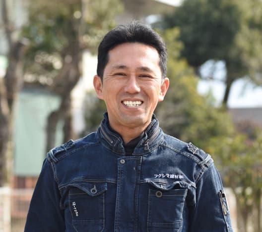 フクシマ建材株式会社 代表取締役 福嶋智和