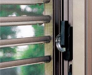 窓・ドアリフォームの専門店|熊本のフクシマ建材 - エコ引違い雨戸