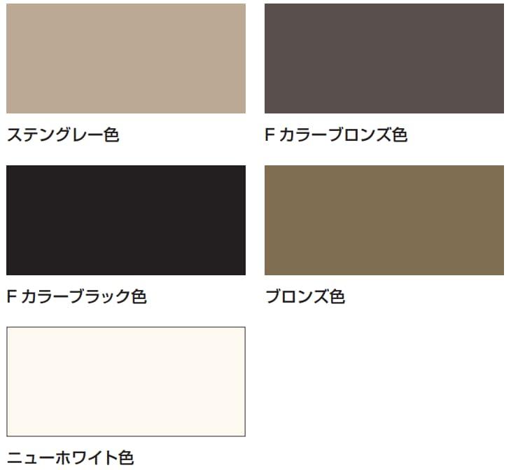 窓・ドアリフォームの専門店|熊本のフクシマ建材 - エコアマド