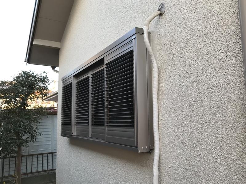防犯しながら換気 シャッターや雨戸が付けにくい窓の防災・防犯対策にエコ引違い雨戸