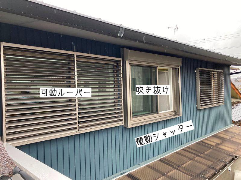 2Fの窓に台風対策 吹き抜けには電動シャッターを後付