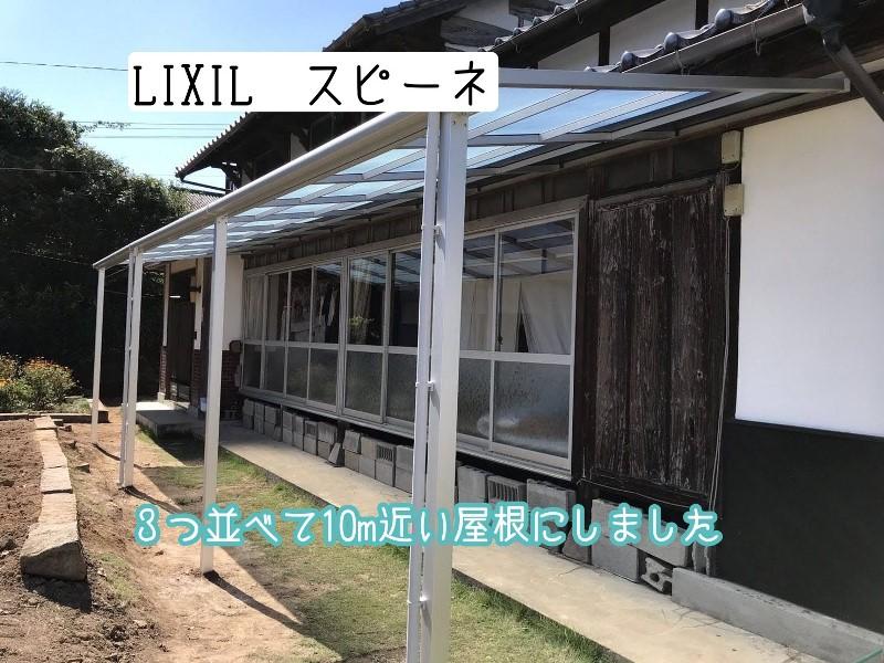 長い縁側に雨除けテラス in熊本市北区M様