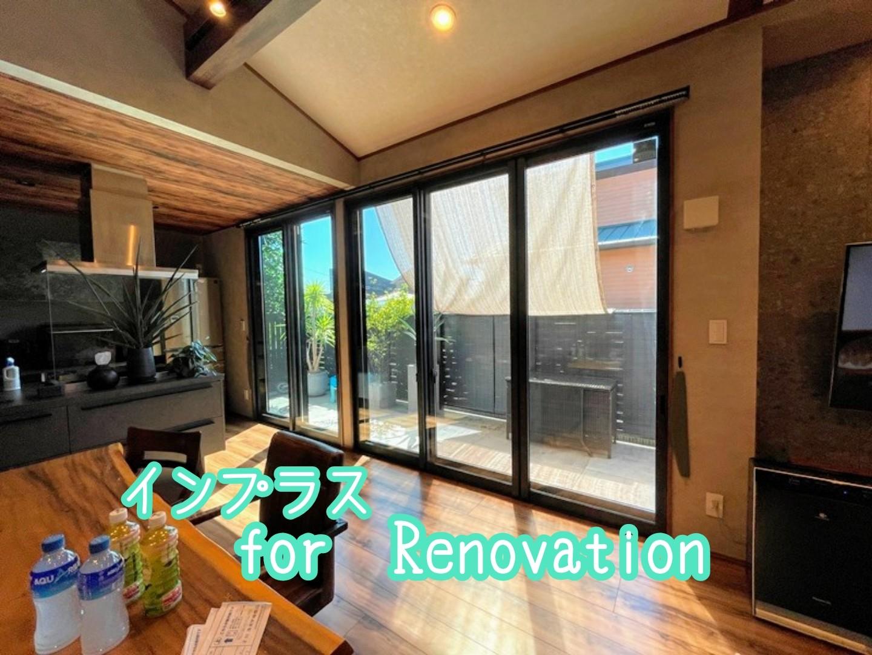 内窓で音漏れ対策 インプラス for Renovation 高級感がすごくておすすめです。 in熊本市西区
