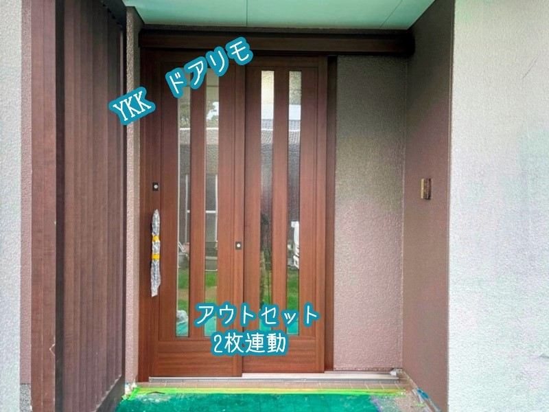 玄関リフォーム ドアから引戸へ一日で交換